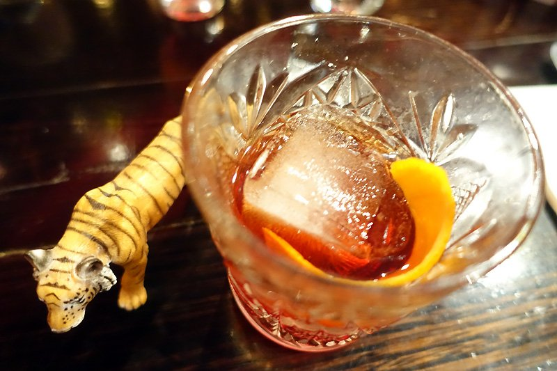 Smoking Ring Leader - whiskey, campari, vermouth
